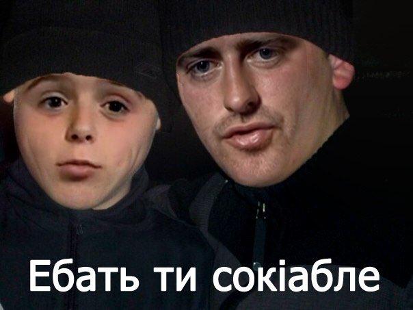 Ебысь