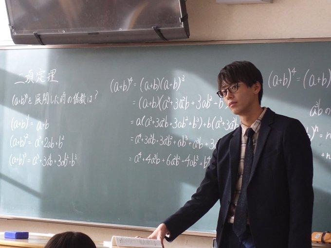 映画『センセイ君主』ネタバレ