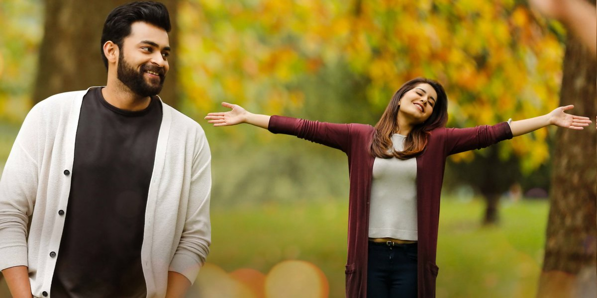 Tholi Prema Movie Trailer OUT - Varun Tej Plays A Hopeless Romantic