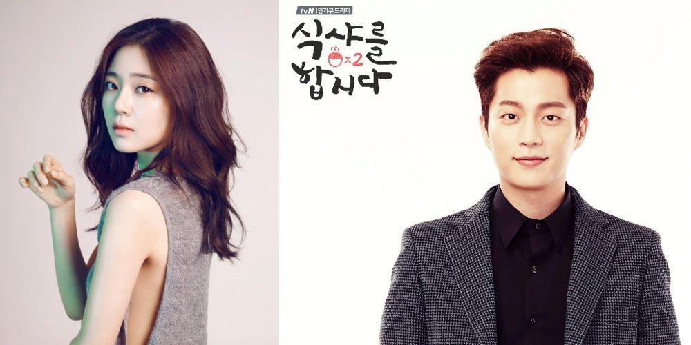 Baek Jin Hee و Yoon Doo Joon في محادثات لبطولة الموسم 3 لدراما Let S Eat Kdrama Stars 1