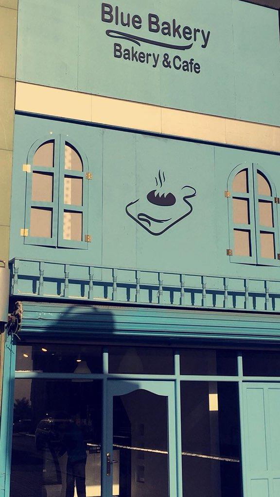 Twitter पर مطاعم تبوك العليا مجمع سيتي تاور بجوار كافيه كرك شاه