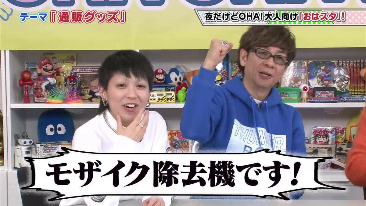 """OHAOHAアニキ公式 on Twitter: """"..."""