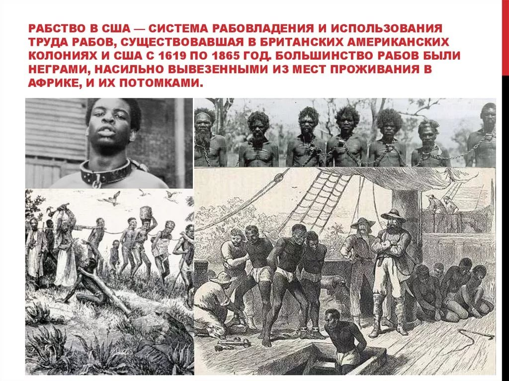 compare and contrast slavery in the americas with slavery in the middle east Middle east slave trade have been practiced before and even after atlantic slave trade was started and abolished unlike the europeans slave trade the slaves were brutally castrated and women were used as sex slave also even children's were targeted for slavery.