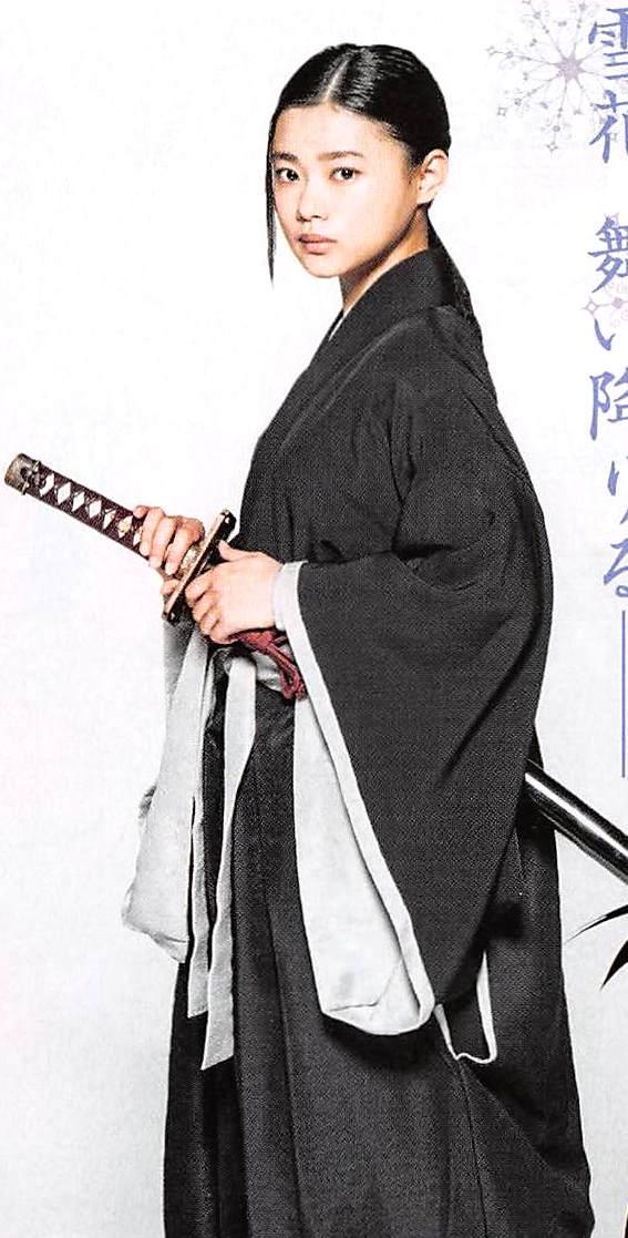 Kuchiki Rukia - Hana Sugisaki (Bleach Live Action)