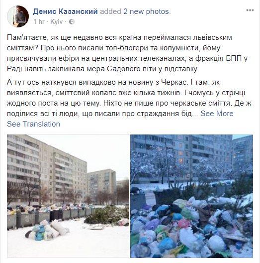 Екс-міністр екології Злочевський днями був у Києві, а потім поїхав. Але свої питання щодо бізнесу він вирішив, - INSIDER - Цензор.НЕТ 8080