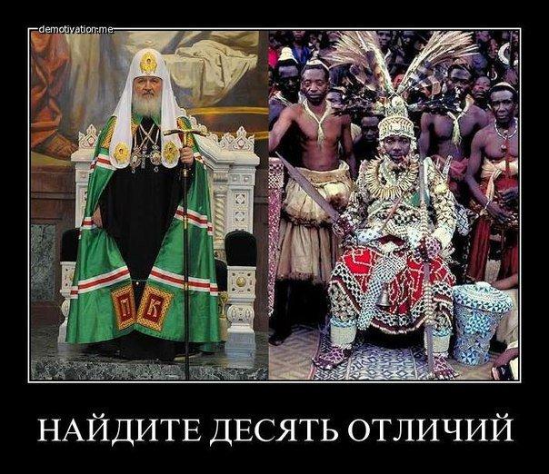 "Перед катастрофою ракети ""Союз"" її освятили священики РПЦ - Цензор.НЕТ 2628"