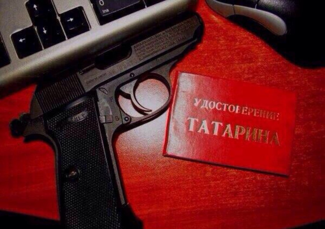 Открытки медработникам, картинки для татарина