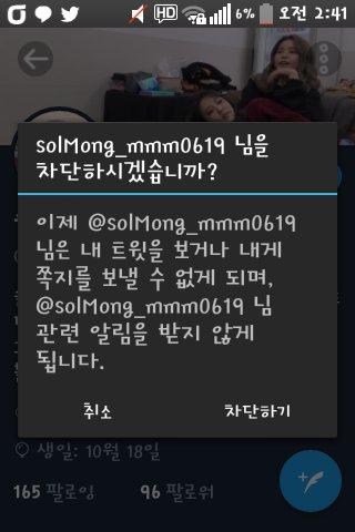 @solMong_mmm0619 뭐라고...? https://t.co/br9KKEFuRW