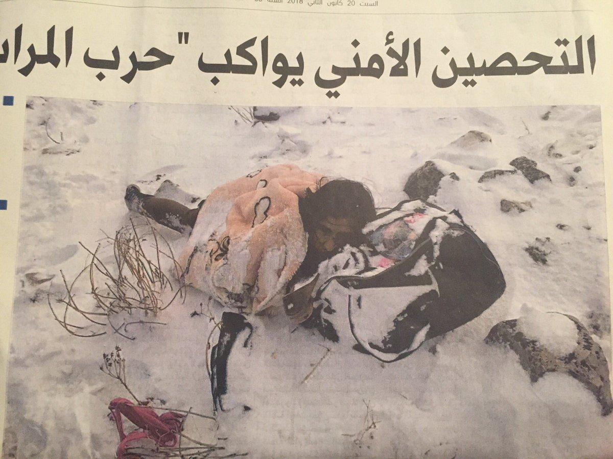 Natalia Sancha On Twitter Portada Naharnet Una Mujer Siria