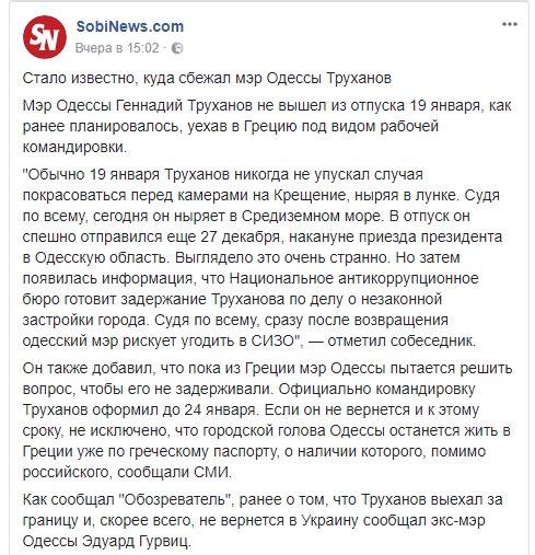 У центрі Києва горить будинок - Цензор.НЕТ 600