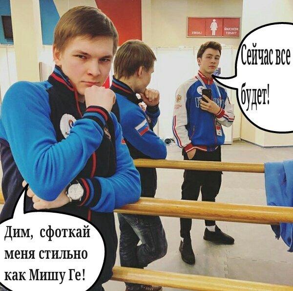 Дмитрий Алиев - Страница 12 DUAxinnW0AEVlzs