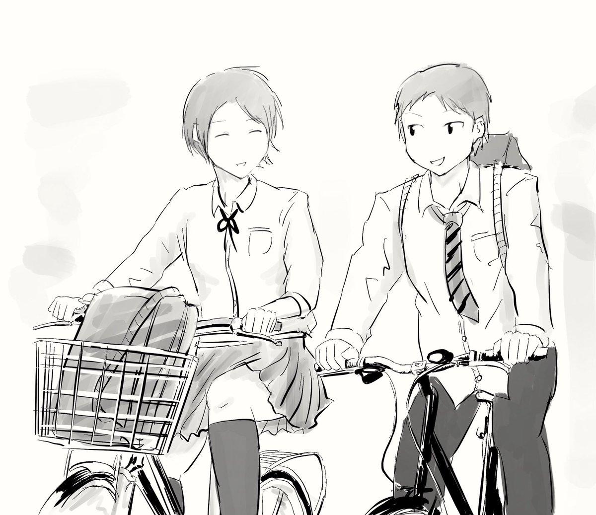 自転車通学  ←理想 と 現実→