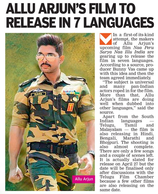 #NaaPeruSurya to release in 7 languages...
