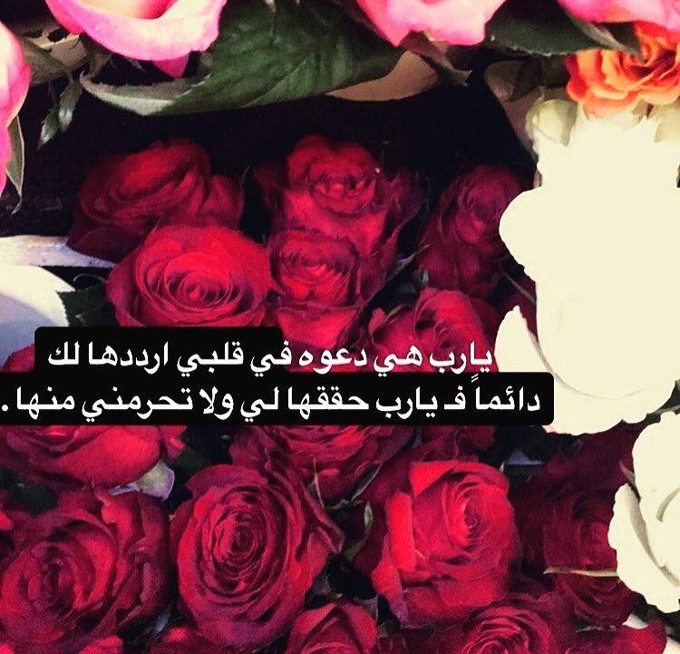 RT @am2030a1: لربما ينتظرك شيئاً، أحب إليك مما فقدت!💕 #هموس  #صباح_الأمل https://t.co/wCkmcU4z5S