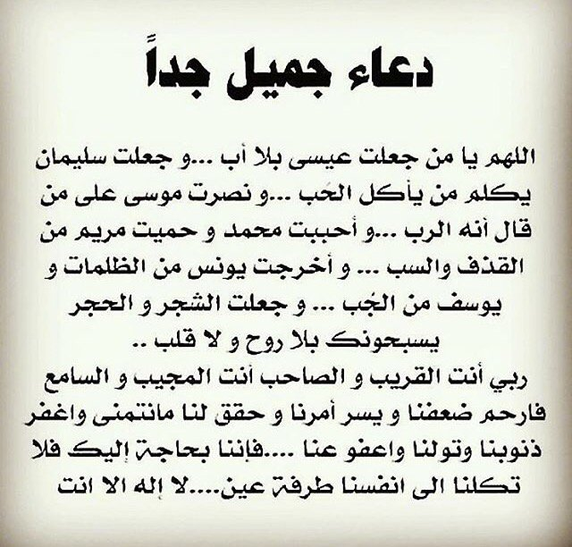 RT @CT0a1: قروب_سقاني_الهوى #اساطير_تويتر  صباح الورد 🌹 https://t.co/T8zlaWMwti