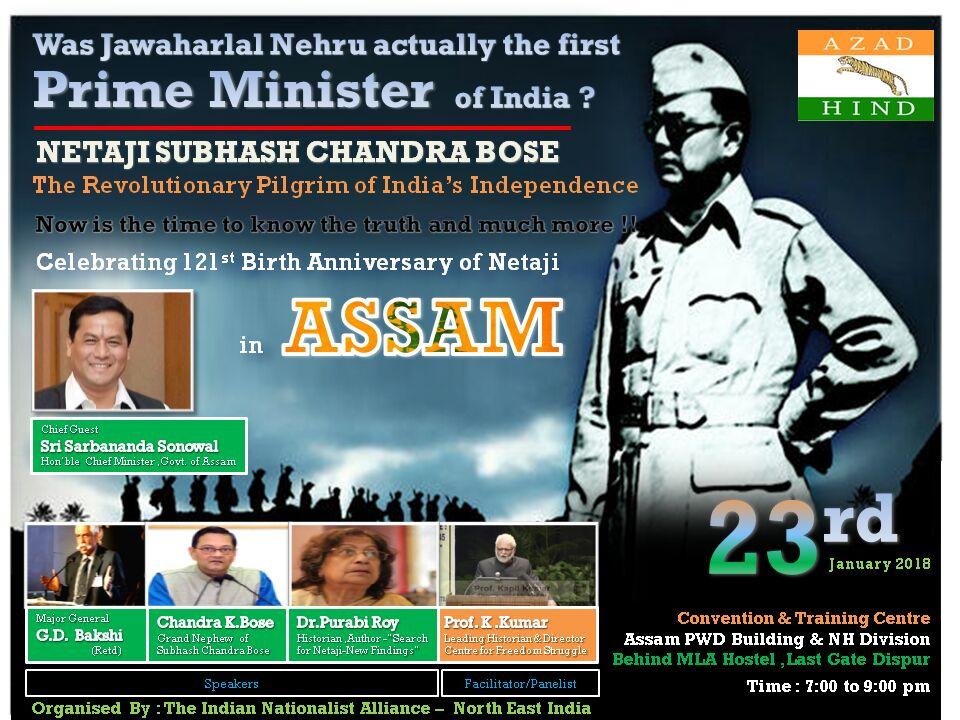 All roads lead to Guwahati on 23rd January 2018- to celebrate #DeshPremDivas -birth anniversary of the #LiberatorofIndia- #NetajiSubhasChandraBose. JAI HIND! @rashtrapatibhvn @narendramodi @rajnathsingh @sarbanandsonwal<br>http://pic.twitter.com/YtnVEiv2QA