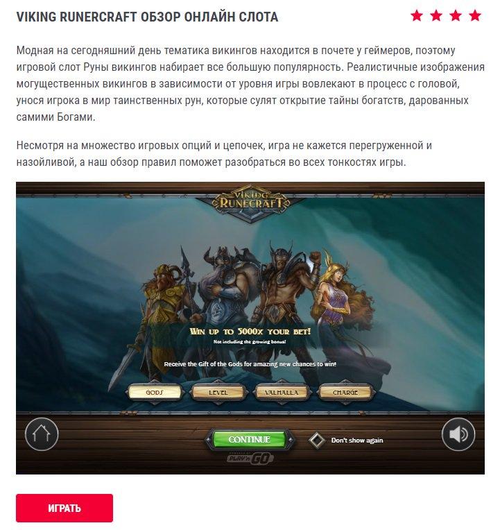online casino bester willkommensbonus