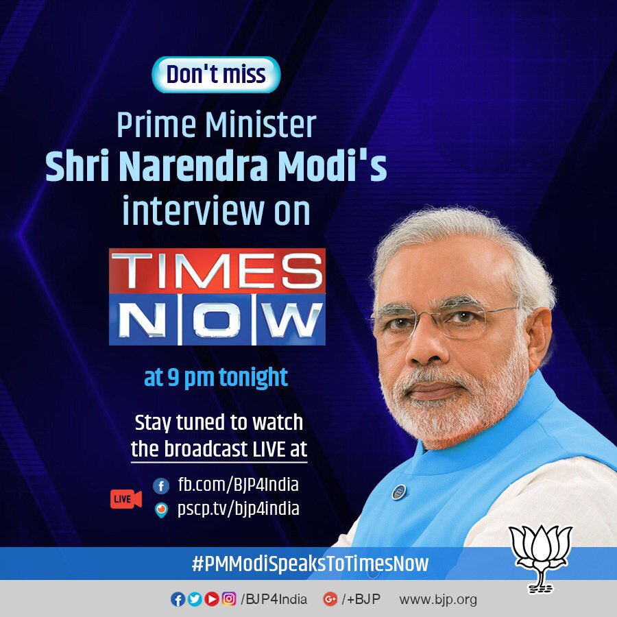 Don't miss PM Shri @narendramodi's interview on @TimesNow at 9 pm tonight. Stay tuned to watch the broadcast LIVE at https://t.co/vpP0MInUi4 and https://t.co/UMGkyEcbzL too. #PMModiSpeaksToTimesNow