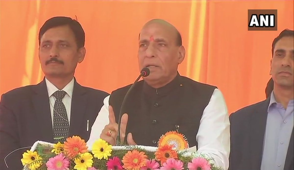 We want to maintain good relations with our neighbour (Pakistan) but they don't stop doing mischief. We have given a strong message to the world that India can kill its enemies not only on this side, but on that side of the border as well: Home Minister Rajnath Singh