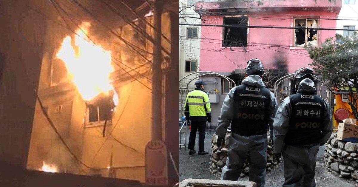 종로 여관 화재, 사망자 5명 가운데 3명 '모녀' 확인  이들은 장기투숙객이 아니라 하룻밤을 머물기 위해 왔던 것으로 파악됐다.  https://t.co/Sne5tFUfJ9