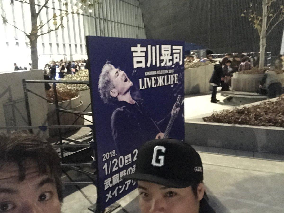 KIKKAWA KOJI LIVE 2018 Live is Lifeに関する画像8