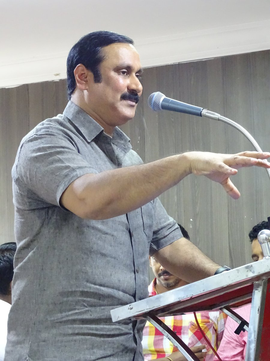 Anbumani Ramadoss Speaking