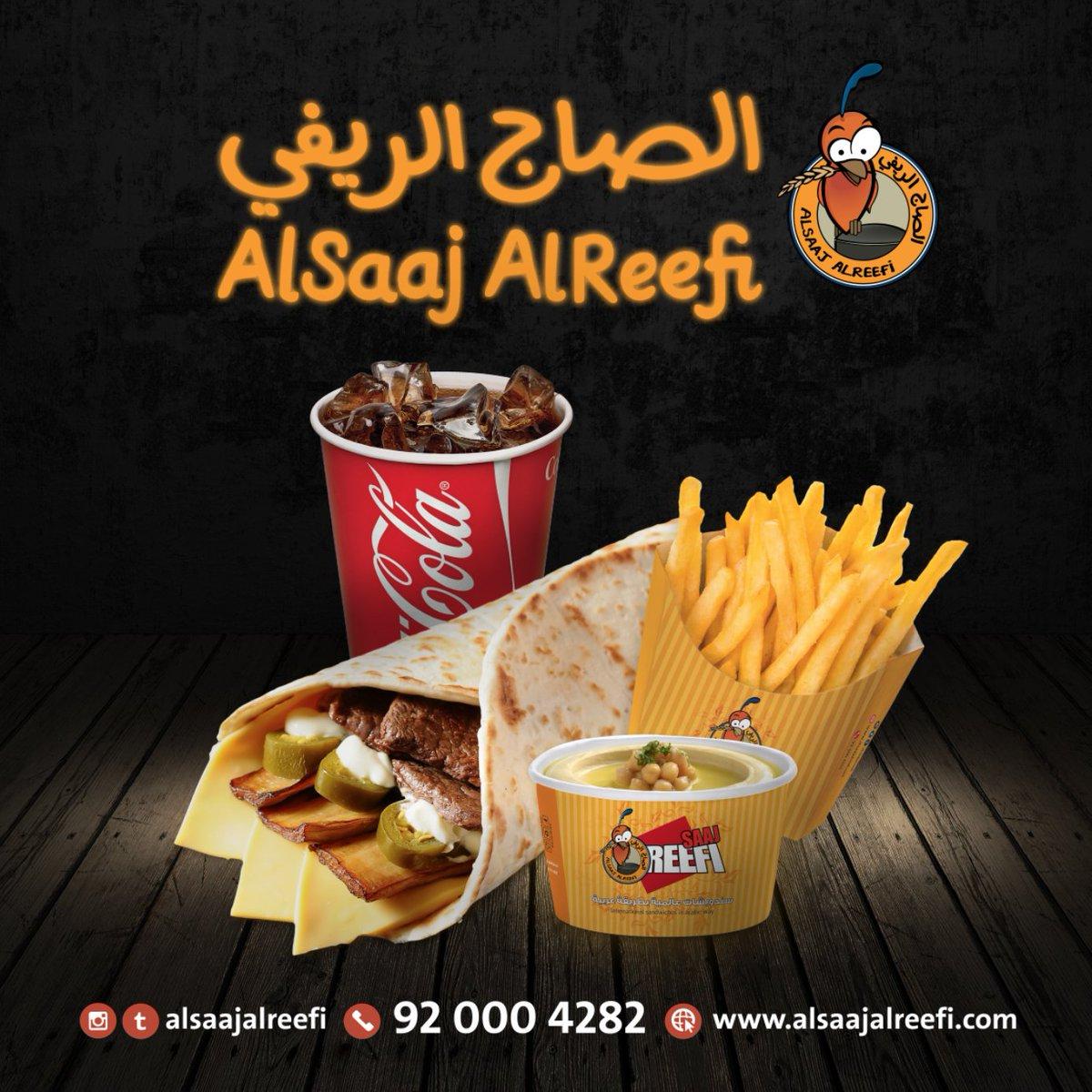 وجبة : ساندويتش + بطاطس + حمص + مشروب +...