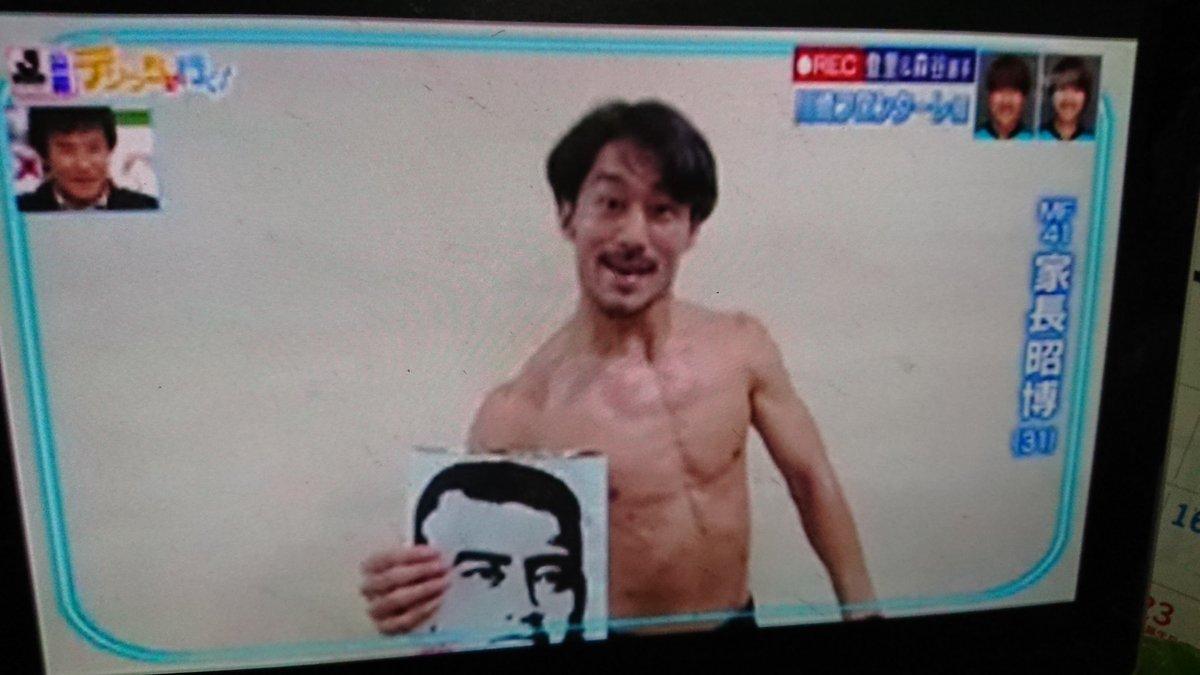 っ ち デジ デジサート・ジャパン