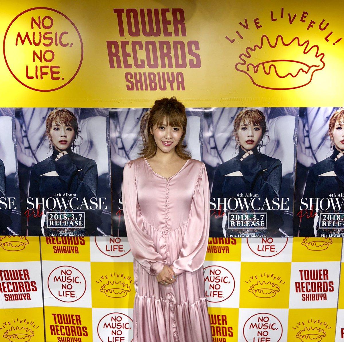【#タワ渋イベント】Pile 4thアルバム発売記念イベント終了しました!特典お...