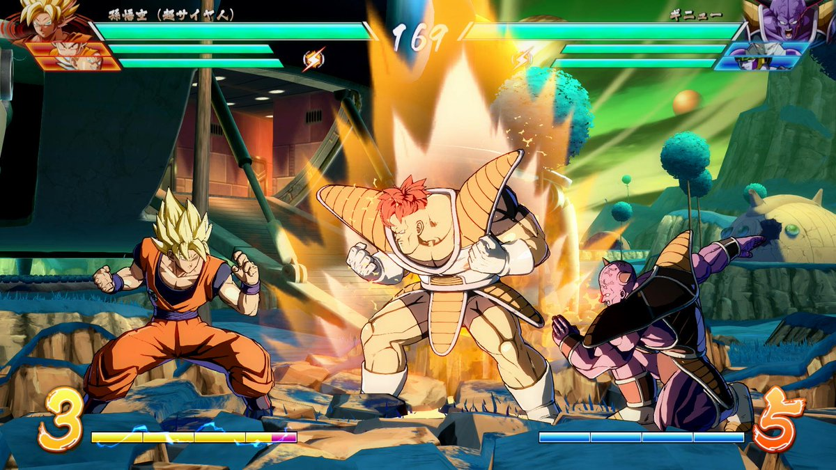 cpy games password dragon ball fighterz