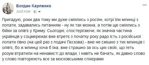 """""""Ніхто про жодні зустрічі і не говорив"""", - Пєсков про """"таємні зустрічі"""" Путіна і Порошенка - Цензор.НЕТ 3669"""