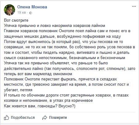 Порошенко візьме участь у заходах з нагоди Дня Соборності України - Цензор.НЕТ 2744