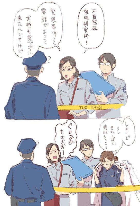 ナチュラル 2 アン