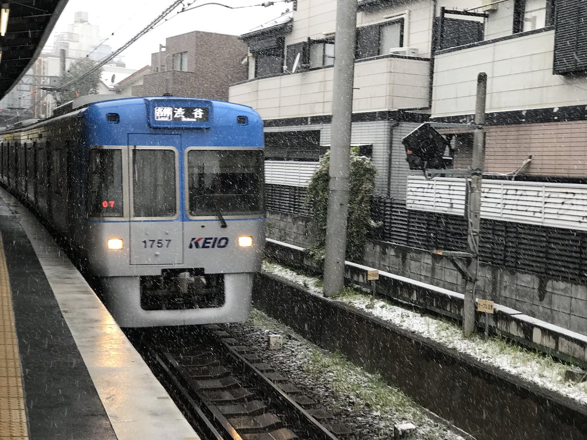 """Opportunityisnowhere The optimist sees """"Opportunity is now here."""" Pessimist: """"Opportunity is nowhere"""" Grammarian: A badly punctuated sentence.  Tokyoite today: Opportunity! Snow here ❄️"""