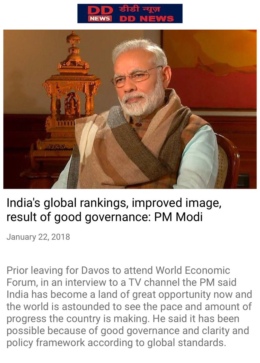 India's global rankings, improved image, result of good governance: PM @narendramodi.  https://t.co/PQqDn5r3iL  via NMApp