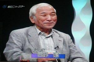 西部邁・佐高信の学問のすゝめ h...