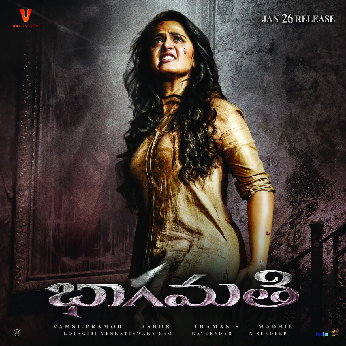 #Bhaagamathie (UA 142) From This Republic Day WW! https://t.co/zPNSKbZCiC …  #BhaagamathieFromJan26 https://t.co/snZQn5BlIE