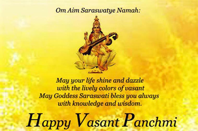 Happy Basant Panchami Greetings Hindi