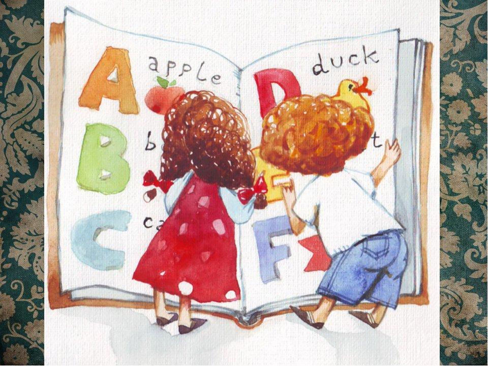 Как сделать открытку для урока английского языка