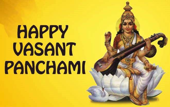 Happy Basant Panchami Greetings Hindi  IMAGES, GIF, ANIMATED GIF, WALLPAPER, STICKER FOR WHATSAPP & FACEBOOK