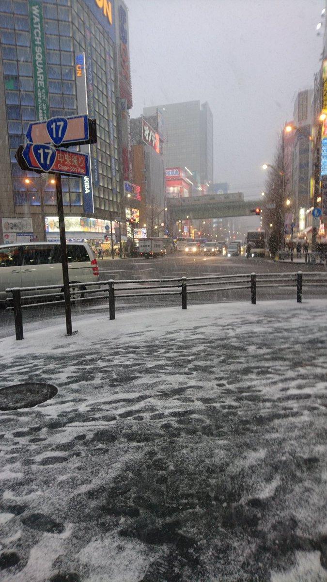 都内雪 hashtag on Twitter