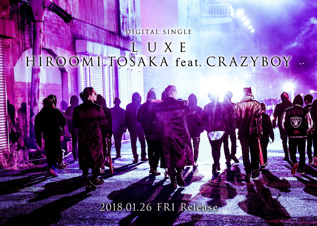 1.26 LUXE HIROOMI TOSAKA X @elly24soul  @afrojack @faismusic  MV 2018 1.25 PM5 on YouTube