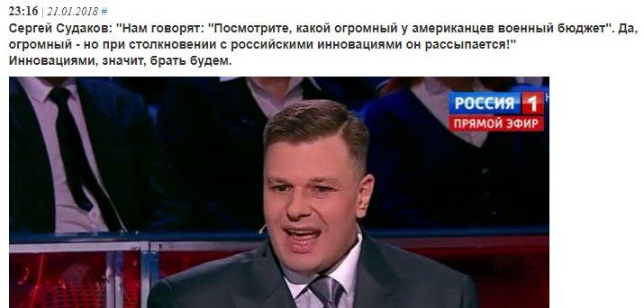 Тіллерсон знову заявив про відповідальність Росії за хіматаки в Сирії - Цензор.НЕТ 1316