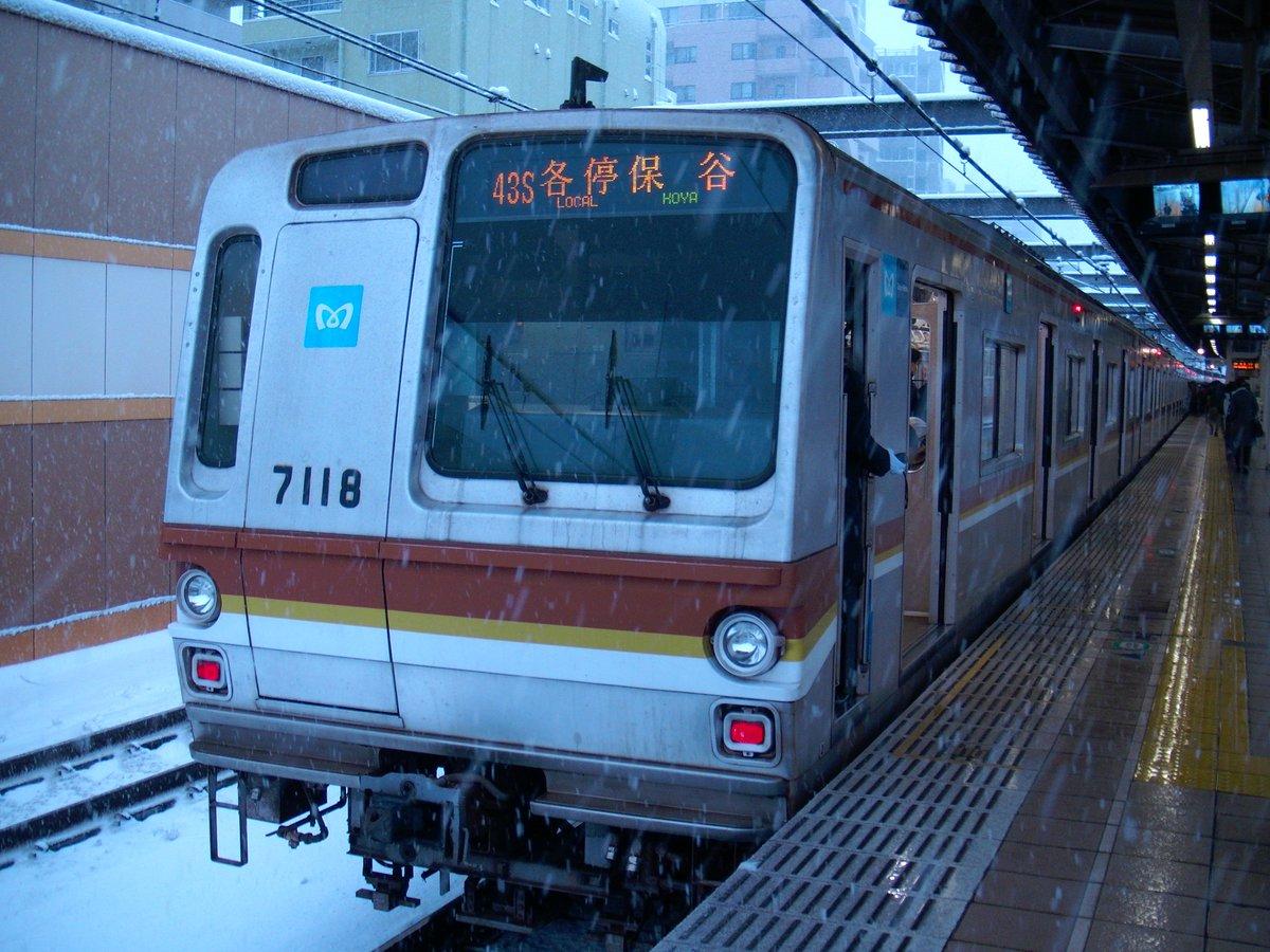 東京メトロ7000系 hashtag on Tw...