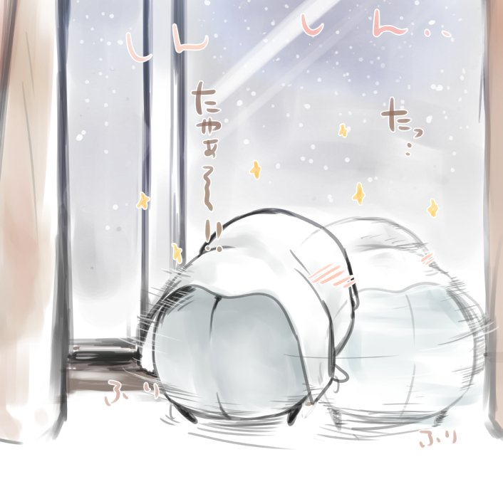 雪にはしゃぐもちんばさん