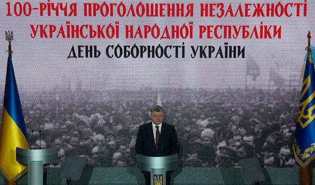 Сапог украинского оккупанта