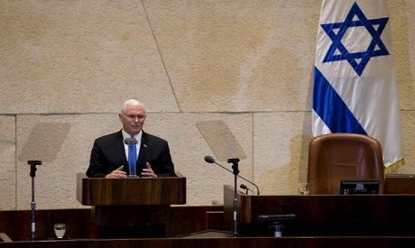 Pence: #US Embassy in #Jerusalem by end of 2019 https://t.co/BEH6P7sD8d #Palestine