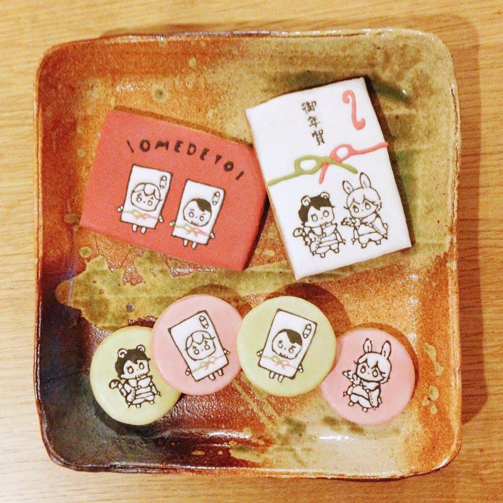 数年前にうどんさん(@udonkoanko)のおうちのおもちちゃんずで作らせていただいたお年賀