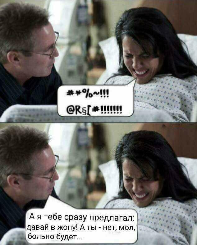 v-tselomudrennuyu-zhopu-porno-v-horoshem-kachestve-bolshaya-grud