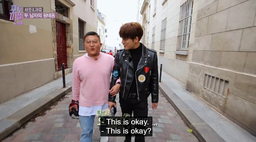 RT @ponettes: Paris is a city of love after all 🤣🤣🤣 p.1 #김재중 #포토피플 #Jaejoong #PhotoPeople https://t.co/WahDQ9lTER
